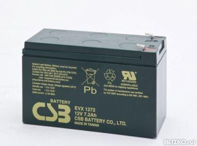 аккумуляторы для эхолота csb