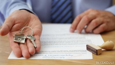 вход ипотека с 50 предоплатой ближайшей