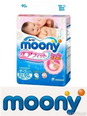Подгузники moony япония