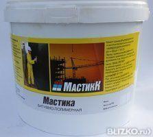 Мастика битумная бочка водонепроницаемая мастика для бетона