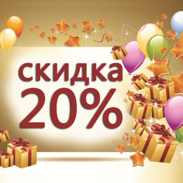 -20%!!! Внимание! Окна и балконы под ключ по фиксированной низкой цене