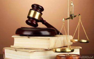частная юридическая консультация екатеринбург