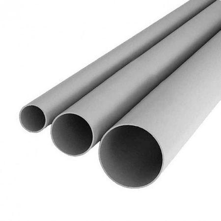 Труба поливинилхлоридная ПВХ 20х1.5 мм гладкая легкая в Белгороде. Цена товара 10 руб./м, в наличии - BLIZKO