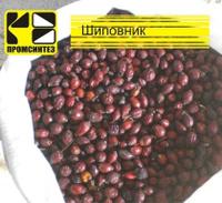 Шиповника плоды, мешок 30 кг (Россия) НТ
