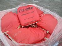 Купить пигменты для бетона в новокузнецке купить коронки по бетону 110